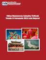 China Nonwovens Industry Outlook Trends &amp; Forecasts 2012 and Beyond