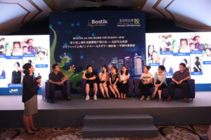 focus-group-discussion-on-baby-diapers-_-bund-event-nw-sept-27th-2016-shanghai