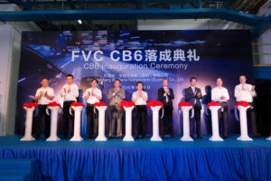 freudenberg-vilene-china-inaugurates-its-new-production-facility