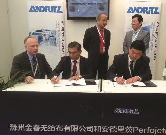 ANDRITZ to deliver new high-speed spunlace line to Chuzhou Jinchun Non-woven Fabric, China
